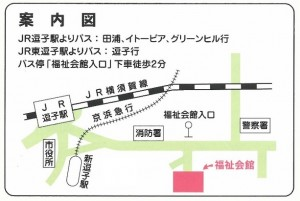 福祉会館地図
